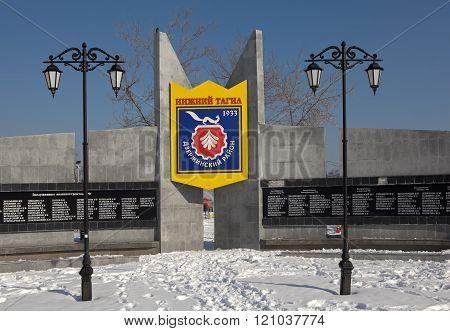 NIZHNY TAGIL, RUSSIA - MARCH 9, 2016: Photo of Memorial Boulevard area complex
