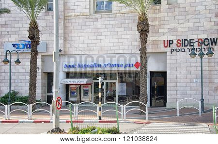 Neve Yam branch of bank Hapoalim
