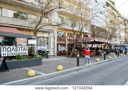 Shops up for sale at Victoria square in Athens