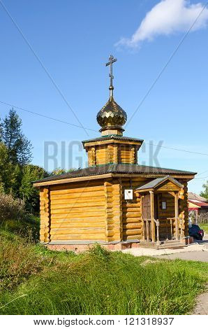 Chapel On Source Of St. Ilya Muromets Near Murom, Russia
