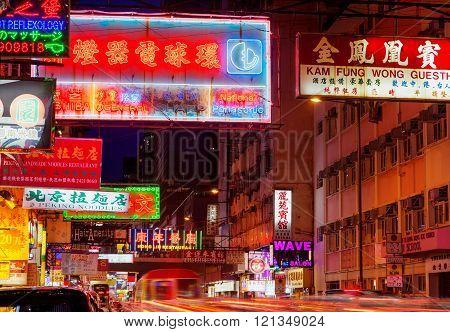 Colorful Billboards In Mongkok, Hong Kong