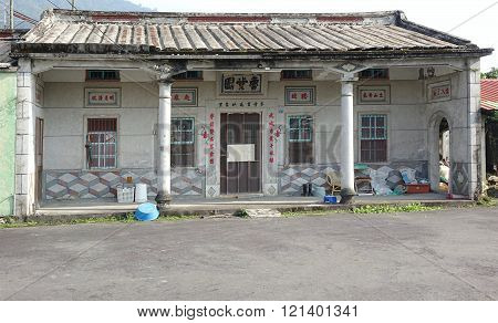 Traditional Chinese Farm House In Taiwan