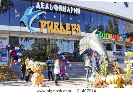 Entrance to the Dolphinarium