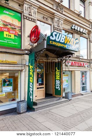 Subway Is An American Fast Food Franchise Offering Sub Sandwiches And Salads