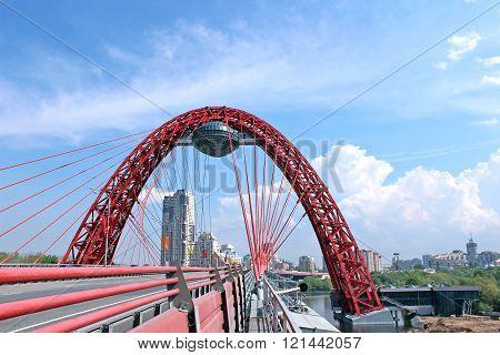 Suspension Picturesque Bridge In Moscow