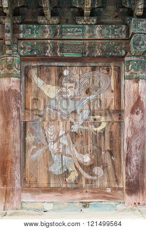 Mural Paintings At Bogwangsa Temple