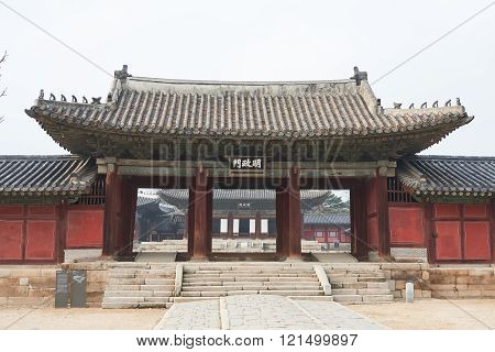 Myeongjeongmun, The Main Gate In Changgyeonggung