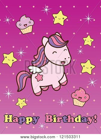 Happy birthday card with cute smiling cartoon horse.