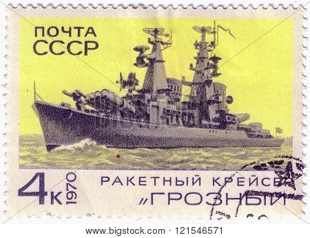Ussr - Circa 1970: Postage Stamps Printed In Ussr Shows Russian Missile Cruiser