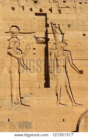 Hieroglyphics At Temple Of Philae
