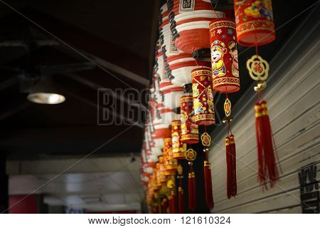 Ornamentation of Chinese New Year