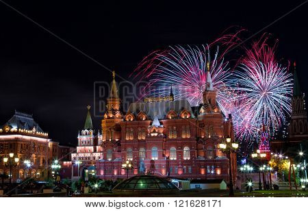 Festive Fireworks Against The Historical Museum, Moscow