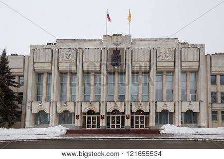 Yaroslavl, Russia - March 5, 2016: Building of the government of the Yaroslavl region on Soviet square, at hazy winter weather.