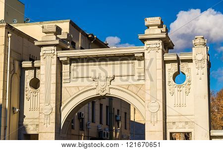 Buildings on Dimitri Uznadze street of Tbilisi