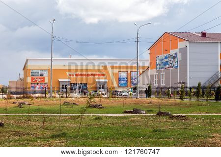 Shopping Center Mandarin. Panino. Russia
