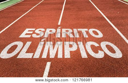 SAO PAULO, BRAZIL - MARCH 14, 2016: Olympic Spirit (in Portuguese) written on running track