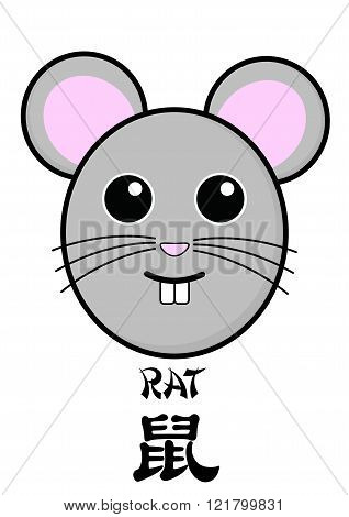 Chinese New Year Zodiac Illustration For 2020, The Rat.