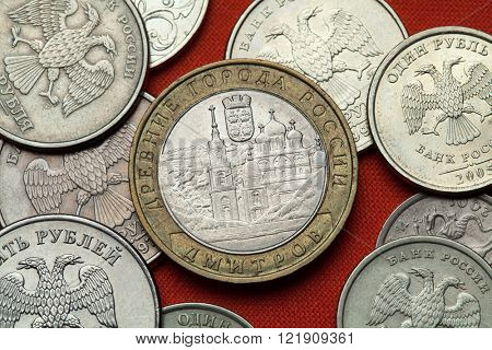 Coins of Russia. Town of Dmitrov depicted in the Russian commemorative 10 ruble coin dedicated to Russian Historical Towns.