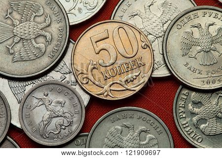 Coins of Russia. Russian 50 kopek coin.