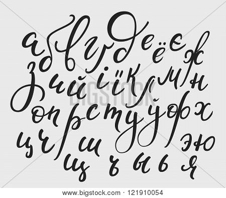 Brush style vector cyrillic russian ukrainian belarusian bulgarian alphabet calligraphy low case letters cursive font. Calligraphy alphabet. Cute letters. Lettering design. Isolated letter elements