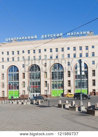 Moscow - March 13 2016: The building of the shop Central Children's World on Lubyanka Square - attraction of the city and the object of cultural heritage March 13 2016 Moscow Russia