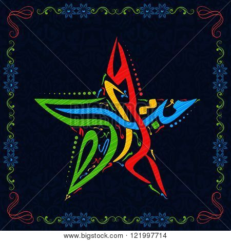 Creative colourful Arabic Islamic Calligraphy of text Eid Mubarak in star shape for Muslim Community Festival celebration.