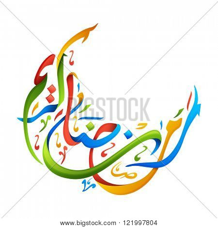 Glossy colourful Arabic Islamic Calligraphy of text Ramazan-Ul-Mubarak (Happy Ramadan) in crescent moon shape for Holy Month of Muslim Community celebration.