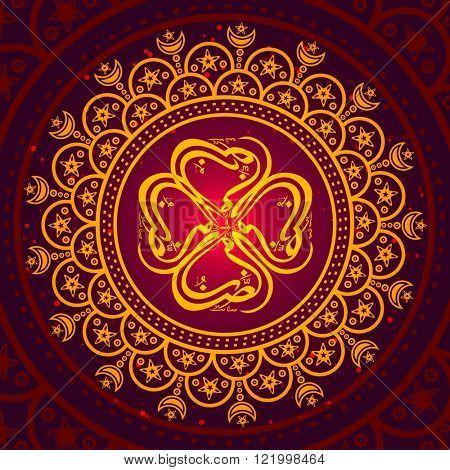Golden Arabic Islamic Calligraphy of text Ramazan in beautiful decorative frame for Holy Month of Muslim Community, Ramadan Kareem celebration.