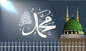 Постер, плакат: Vector of arabic calligraphy Salawat supplication phrase God bless Muhammad