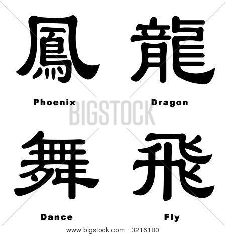 Fly Dragon e Phoenix Dance em Chinês