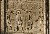 pic of hieroglyphic symbol  - detail of a relief at the Chnum Temple in Esna a city in Egypt  - JPG
