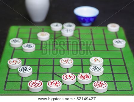 Xiangqi/Chinese Chess