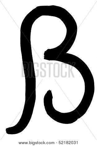 Greek Letter Beta Hand Written In Black Ink