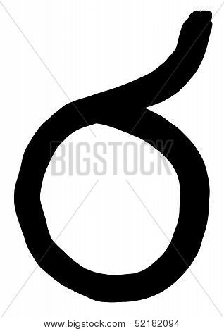 Greek Letter Sigma Hand Written In Black Ink