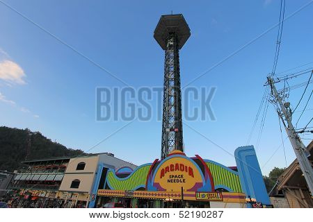 The Arcadia And The Gatlnburg Space Needle In Gatlinburg, Tennessee