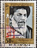 A stamp printed in Iran shows S.M.B. Sadr the martir of islamics revolution of iraq