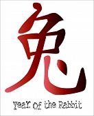 image of rabbit year  - Year of the Rabbit one of the twelve logograms depicting the 12 Chinese animal years - JPG