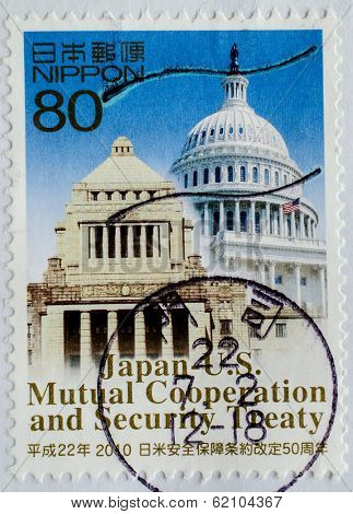 JAPAN - CIRCA 2010: A stamp printed in Japan shows devoted Japan US mutual Cooperetion and Security Treaty, circa 2010