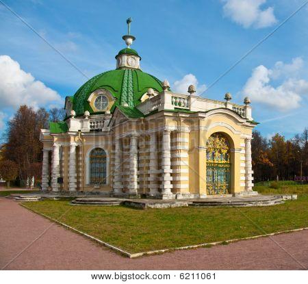 Kuskovo Grotto