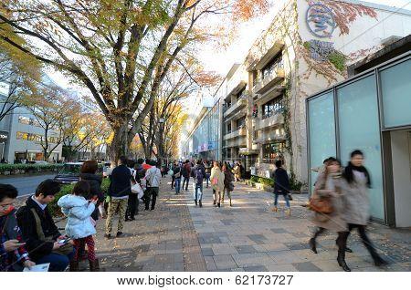 Tokyo - Nov 24: People Shopping In Omotesando Hills