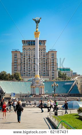 Kiev, UKRAINE-9 sept 2013-Independance place in Kiev, one month before the popular revolt against a criminal power in Kiev Ukraine.  Maidan place in Kiev, september 9, 2013.