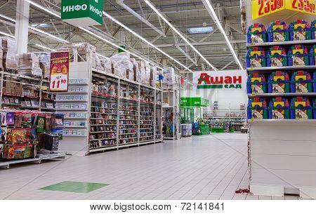 Samara, Russia - September 14, 2014: Auchan Samara Store In Shopping Center Mega. French Distributio