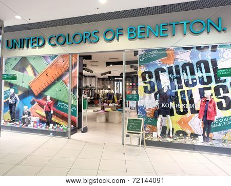 ASTRAKHAN  RUSSIA -August 16, 2014 illustrative editorial photo of shop front with Benetton Company