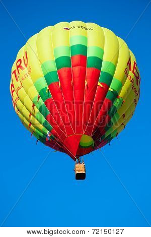 Yellow flying balloon
