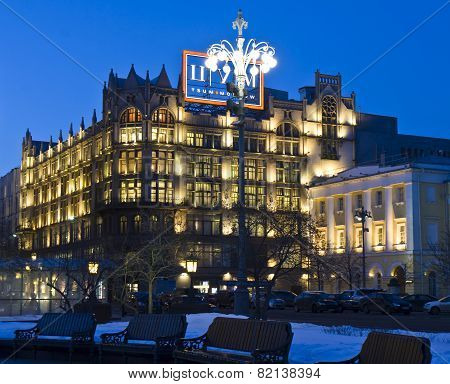 Moscow, Building Of Central Unviersal Shop At Night