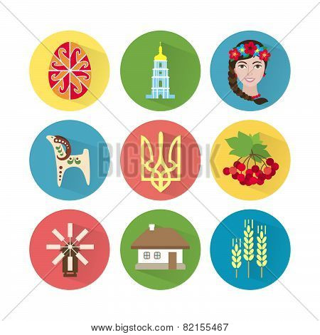 Ukraine Icons Set 1