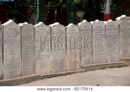 Row Of The Stone Slabs Of The Buddhist Canon ( Tripitaka Texts ).