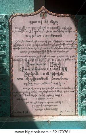 The Stone Slabs Of The Buddhist Canon ( Tripitaka Texts ).