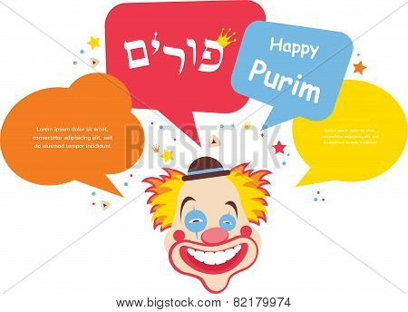 Card for Jewish holiday Purim , in Hebrew, with clown and speech bubbles