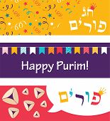 picture of purim  - banners for Jewish  holiday Purim - JPG